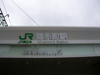 2011050501